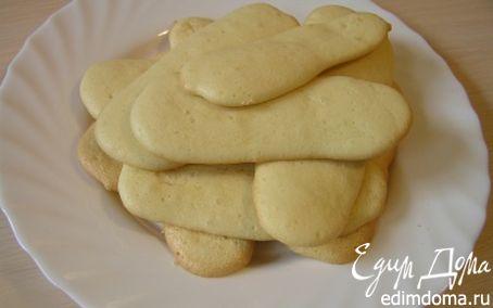 Рецепт Буше-бисквиты для Тирамису
