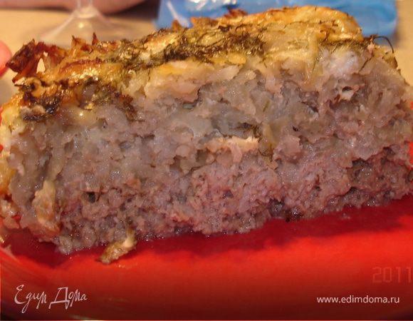 Слоистая мясная запеканка