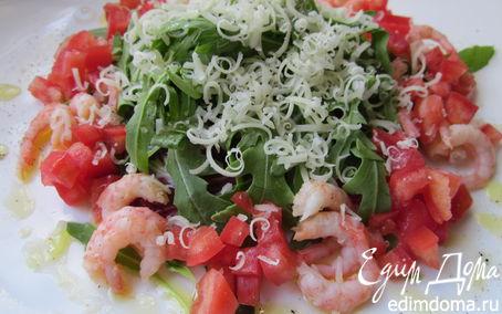 Рецепт Салат с руколой и креветками (обед в итальянском стиле № 2)