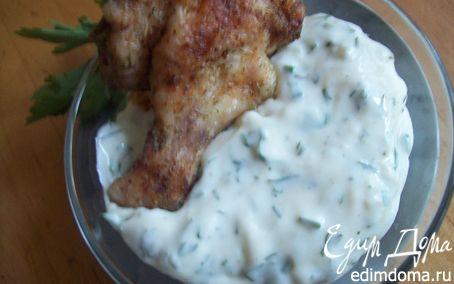 Рецепт Сырно - йогуртовый соус