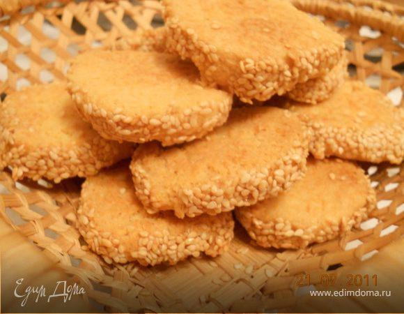 Сырные печенюшки с кунжутом