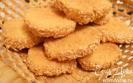 Рецепт Сырные печенюшки с кунжутом