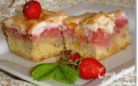 Рецепт Клубничный пирог