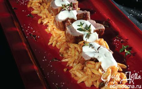 Рецепт Свиная вырезка с орзо и соусом дзадзики