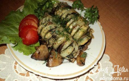 Рецепт Картофельная «Гармошка» с грибами.