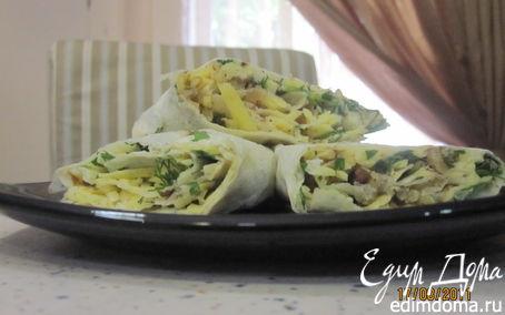 Рецепт Закуска в лаваше с сыром и орехами