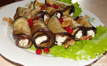Рецепт Рулетики из баклажанов с творожной начинкой