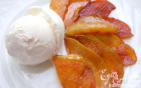 Рецепт Карамелизированные фрукты (яблоко,груша) с мороженым