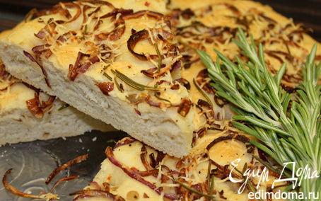 Рецепт Фокачча с жареным луком и розмарином