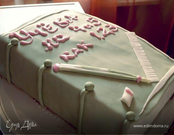 Торт-книга для Моей Второклассницы