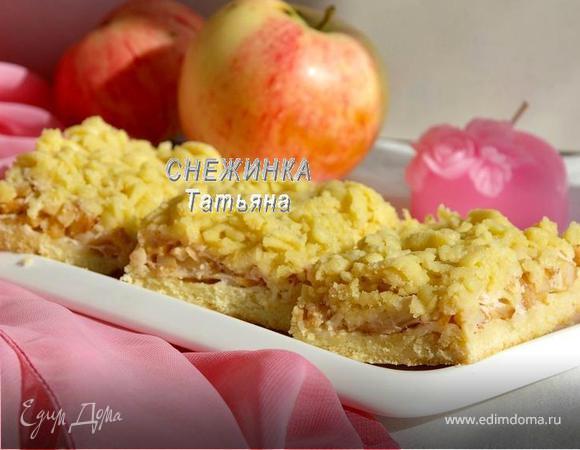 """Яблочные пирожные """"Блаженство"""""""
