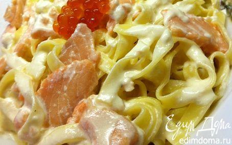 Рецепт Тальятелле с лососем в сливочном соусе