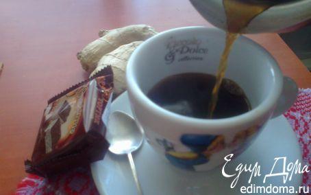 Рецепт Кофе с имбирём и корицей.