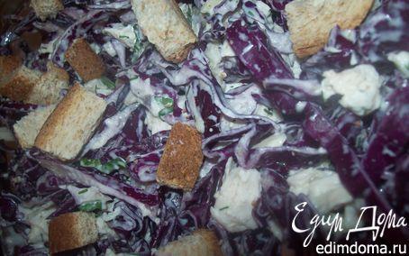 Рецепт Салат из краснокачанной капусты с курицей, чесноком и грецкими орехами