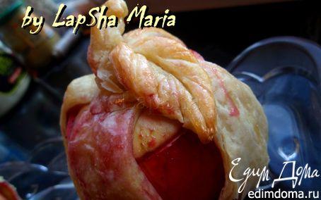 Рецепт Запеченные в тесте яблоки с ягодной начинкой