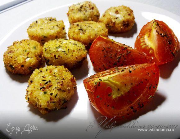 Сырные шарики с запеченными помидорами