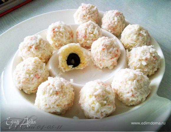 Сырные шарики с маслинами