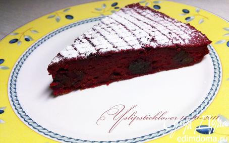 Рецепт Свекольный пирог с черносливом