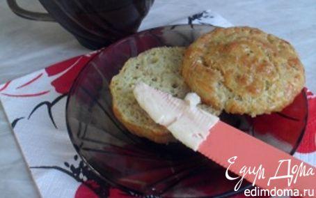 Рецепт Сырные кексики с прованскими травами.