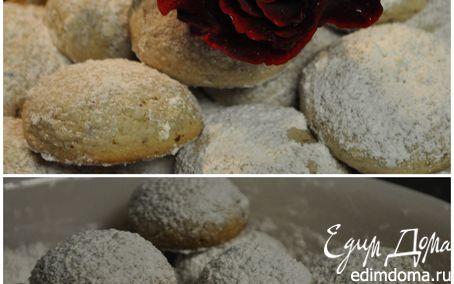 Рецепт Мексиканские свадебные печенья