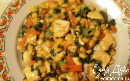 Рецепт Солнечное куриное рагу