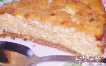 Рецепт Тарт суфле с яблоками