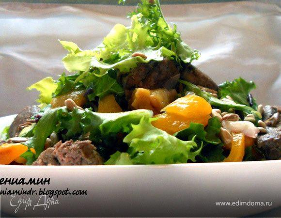 Салат с печенью, печеным сладким перцем и семечками