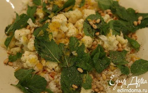 Рецепт Теплый салат из риса с цветной капустой и мятой
