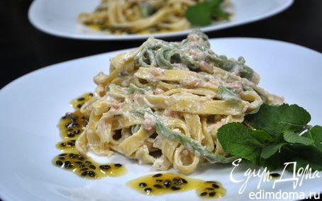 Рецепт Паста с лососем и маракуйей от Стефано Антониолли