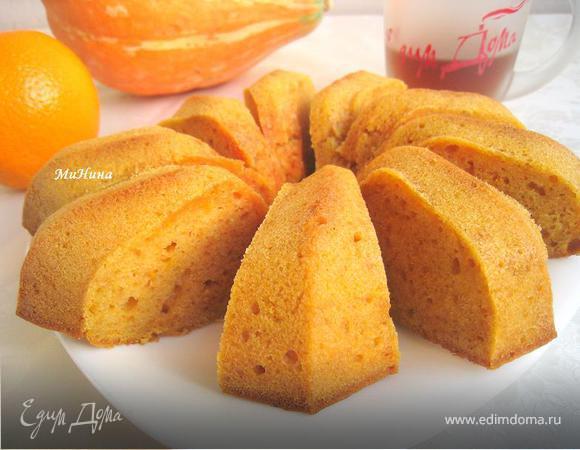 Кекс тыквенно-апельсиновый