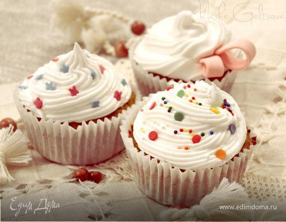 Тыквенные Cupcakes