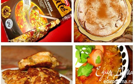 Рецепт «На скорую руку» - Суп из киноа с острой колбасой, Чикен кейки с розовым соусом, Оливковый пай с ...