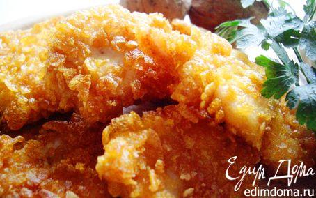 Рецепт Хрустящие куриные кусочки