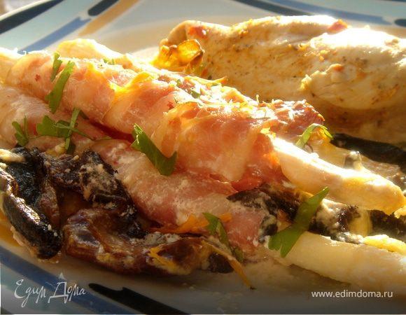 Спаржа в беконе под сливочно-сырным соусом
