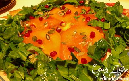 Рецепт Салат из хурмы и шпината
