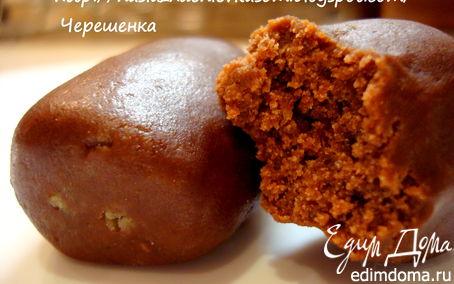 Рецепт – Пирожное «Картошка»