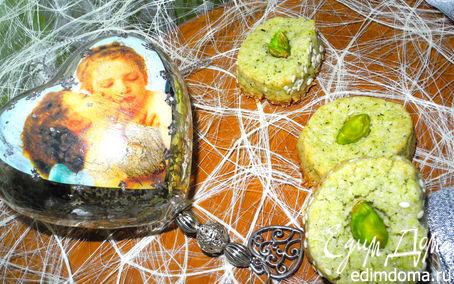 Рецепт Волшебное печенье с зеленым чаем и фисташками. Tescoma.