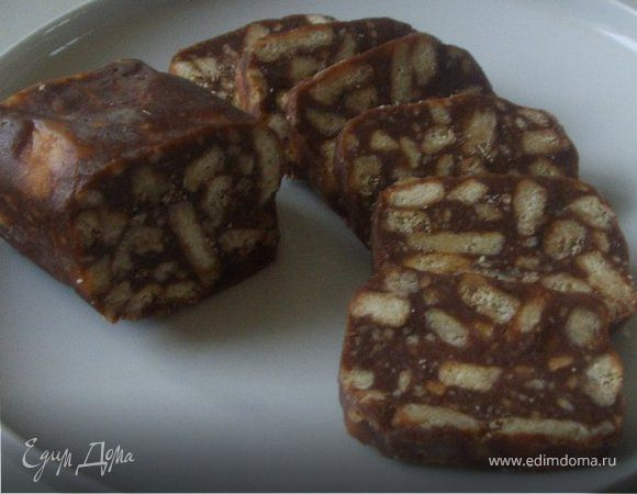 """""""Забытая"""" вкуснятина - шоколадная колбаса"""