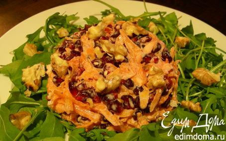 Рецепт Легкий салат из моркови и граната с грецкими орехами