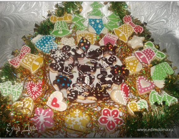 Ароматное печенье на любой праздник и для будней. Tescoma