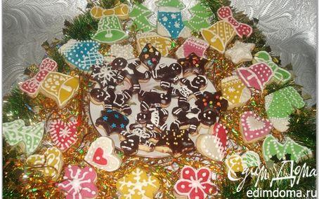 Рецепт Ароматное печенье на любой праздник и для будней. Tescoma