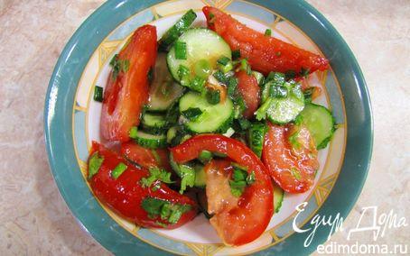 Рецепт Салат из помидор и огурцов - что может быть нового?