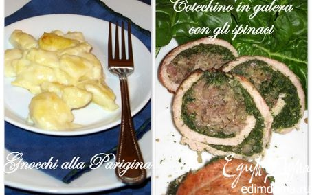 Рецепт Рождественский обед:Клёцки по-парижски и рулет из котекино