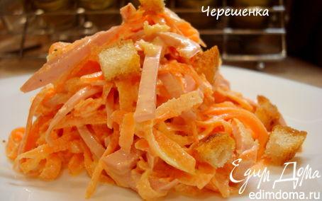 Рецепт Салат морковный с колбасой и сухариками