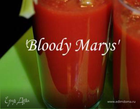 """Коктейль """"Кровавая Мэри"""""""
