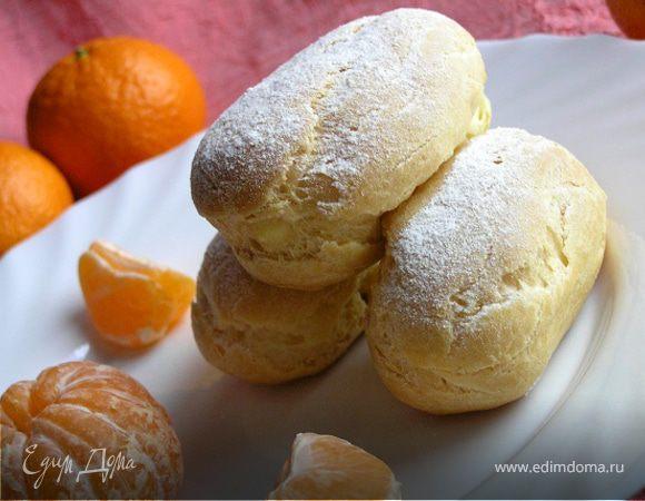 Эклеры с мандариновым кремом