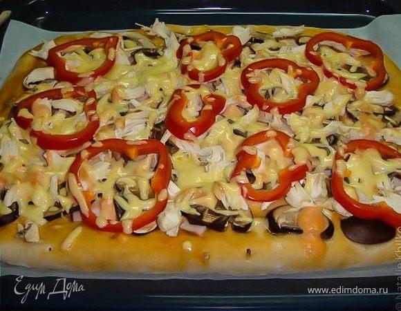 Пицца. Быстро и вкусно