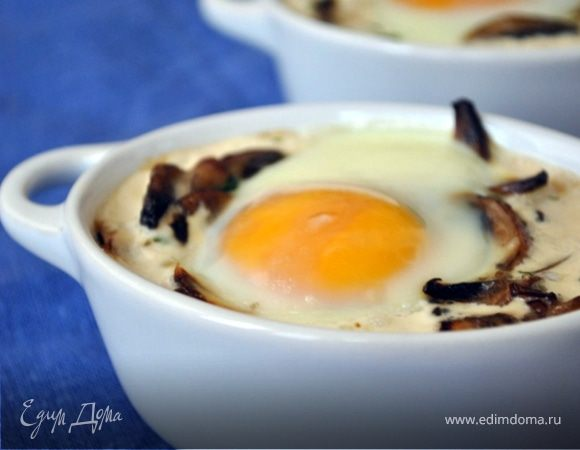 Грибы в сливках, запечёные с яйцом