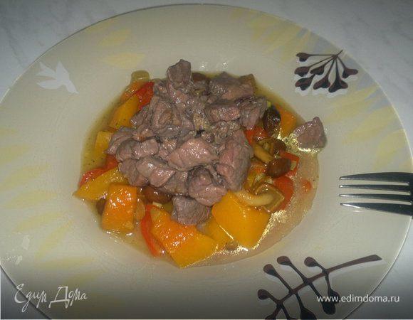 Овощное рагу с опятами и говядина в ягодах черной смородины