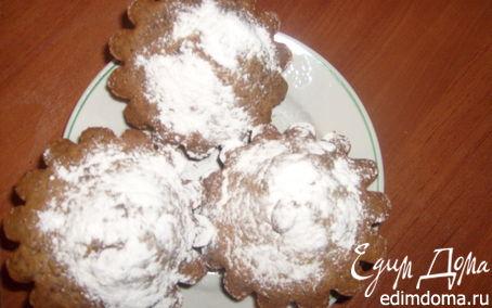 Рецепт Кексики шоколадные @Малютка@
